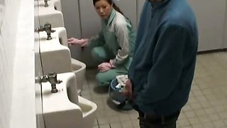 video titel: Asian doll is cleaning the wrong public    porn tgas: asian,doll,public,nuvid