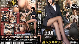 video titel: Kohaku Uta, Haruoto Miko, Saino Miu, Oosaki Mika in Long Insertion And Removal!Copulation Sale || porn tgas: insertion,txxx